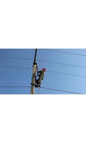 Az áramkimaradások menetrendje január 27-ére, 28-ára és 29-ére