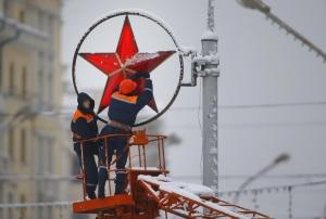 A vörös csillag