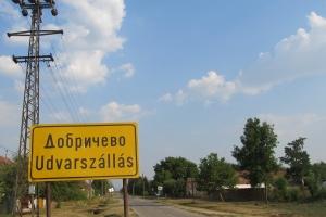 Egy falu, ahol a lakosság fele Virág