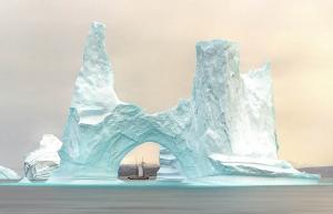 A jégárkád
