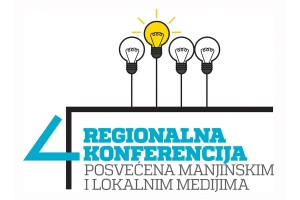 IV Regionalna konferencija posvećena manjinskim i lokalnim medijima u  Beogradu 748160020d