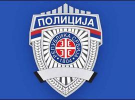 Értesítés lőgyakorlatok megtartásáról a radanováci Városi Lőtéren