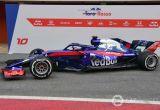 Hírek, érdekességek az F1 világából