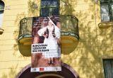 Bukovinai székelyek Bácskában