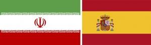 Irán–Spanyolország 0:1 (0:0)