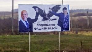 Undorítóan mocskos magyarellenes propaganda zajlik Ukrajnában