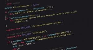 A PHP-require parancs